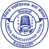 Chefs Association Nepal